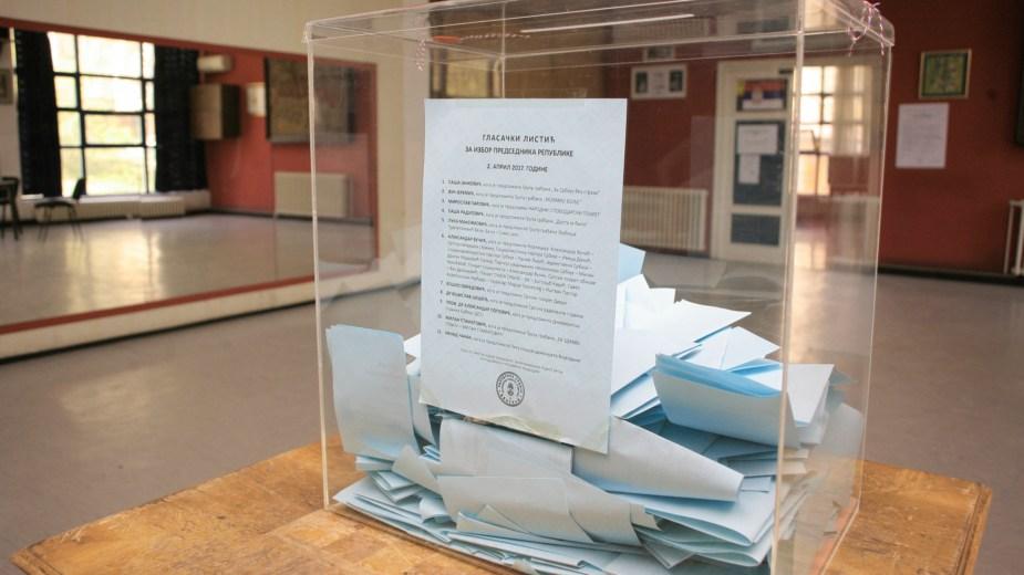 Danas glasanje na tri biračka mesta 1