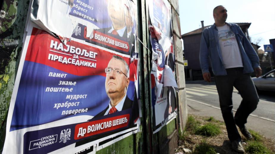 Šta će posle izbora raditi predsednički kandidati? 1