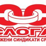 Sloga: Jura i vlast odgovorni za povećanje zaraze u Leskovcu 10