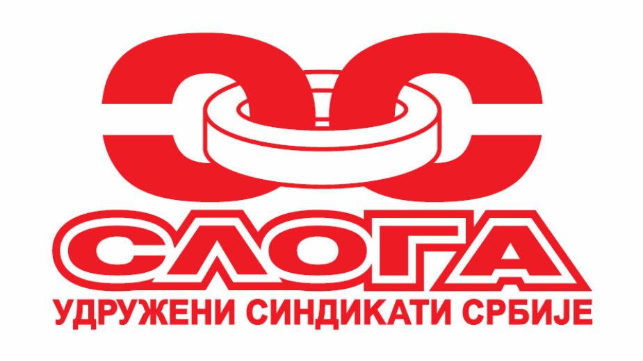 Sloga: Jura i vlast odgovorni za povećanje zaraze u Leskovcu 1