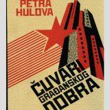 Posvećeno stogodišnjici Oktobarske revolucije 1