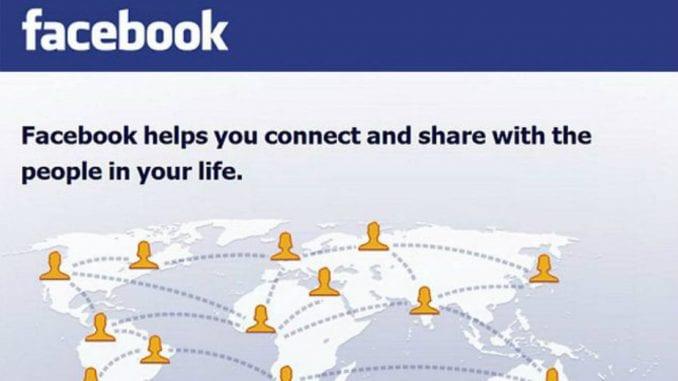 Fejsbuk najkoriščenija internet aplikacija 1