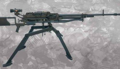 Izvoz oružja po proceduri 14