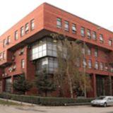 """Inicijativa """"Nije filozofski ćutati"""": Udar vlasti na autonomiju univerziteta 12"""
