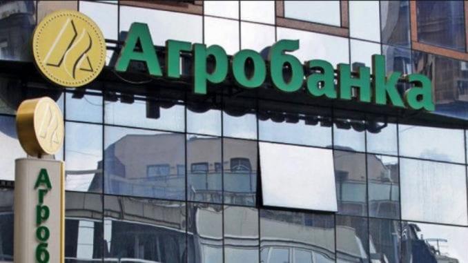 Akcionari Agrobanke: Taoci lažne borbe protiv korupcije 1