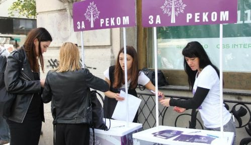 Peticija za osnivanje REKOM-a 1