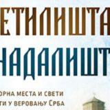 Čudotvorna mesta i sveti predmeti u verovanju Srba 9