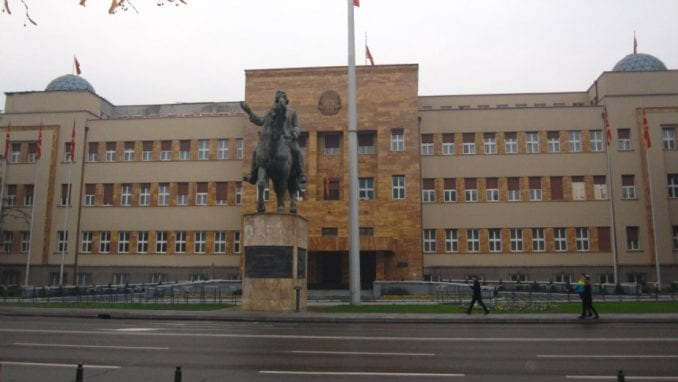 Smene i isključenja u VMRO DPMNE 1