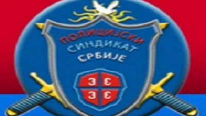 Policajac se ubio u sedištu MUP Srbije 1