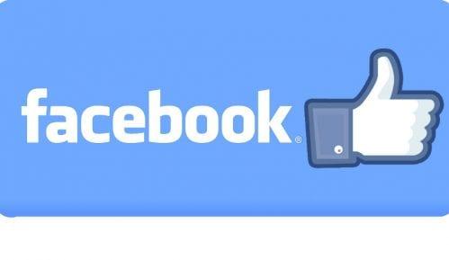 Fejsbuk jedna od najuticajnijih korporacija 1