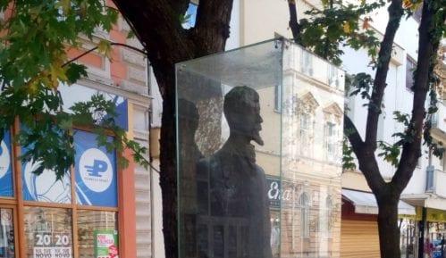Nagrada Aleksandru Arsenijeviću 2