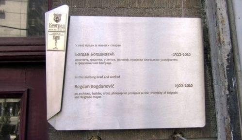 Otkrivena spomen ploča Bogdanu Bogdanoviću 13