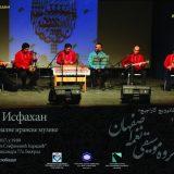 Koncert iranske muzike povodom Ramazanskog Bajrama 2