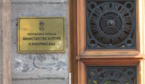 Ministarstvo kulture i informisanja: Iskonstruisana afera 9