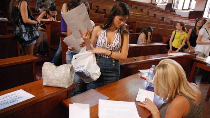 Koji su fakulteti bili najtraženiji prošle godine? 4