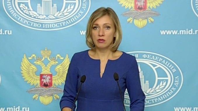 Zaharova: Antisrspka represija 1