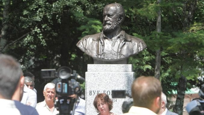 Otkriven spomenik Vuku Bojoviću u Zoo vrtu 1