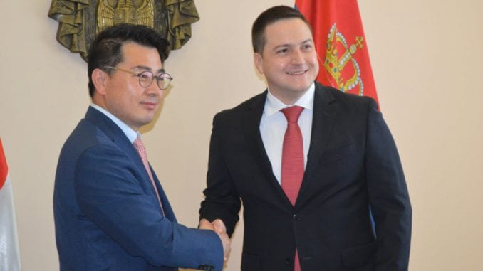 Memorandum o srpsko-korejskom informatičkom centru 1