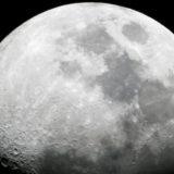 Izrael ponovo planira sletanje na Mesec 12