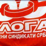 """Sloga: Hoće li neko biti odgovoran za odlazak firme """"Spilit"""" iz Vranja? 11"""