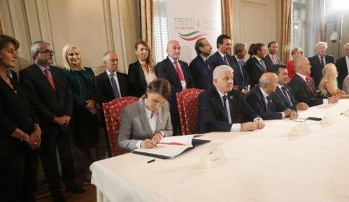 Prva zajednička institucija u regionu 2