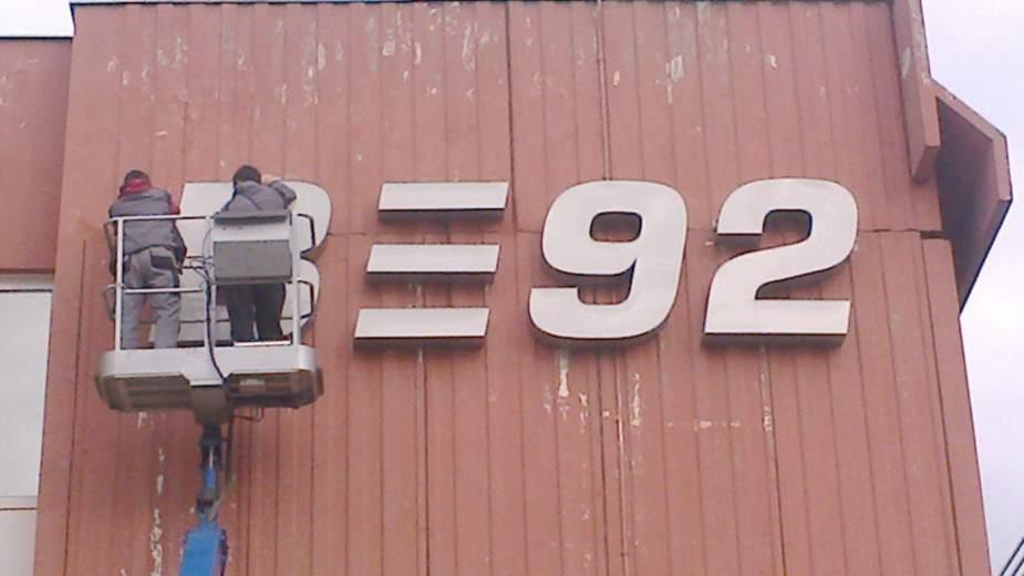 Logično je da B92 promeni ime 1