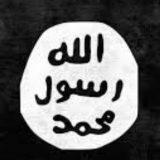 Iračke vlasti saopštile da su ubile lidera Islamske države u Iraku 4