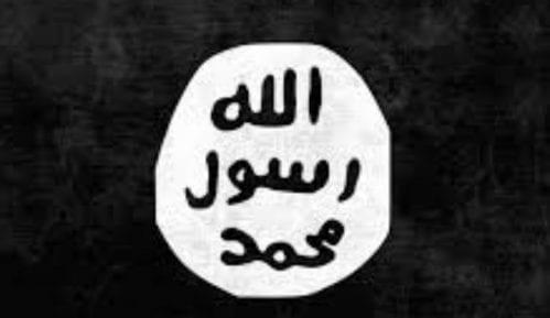 Pronađen džihadistički propagandni materijal na jezicima Zapadnog Balkana 1