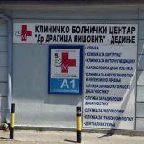Savić: KBC Mišović spremna za prijem pacijenata koji nisu zaraženi kovidom 11