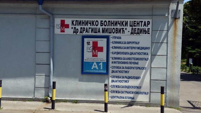 """U KBC """"Dragiša Mišović"""" trenutno smešteno 158 kovid pacijenata 1"""