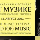 """Festival """"Svet muzike"""" u Sirogojnu 4"""