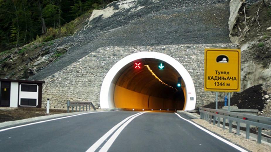 Raspisan tender za projekat tunela ispod Kadinjače 1