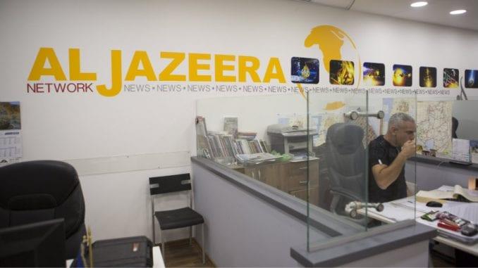 Izrael zatvara kancelarije Al Džazire 1