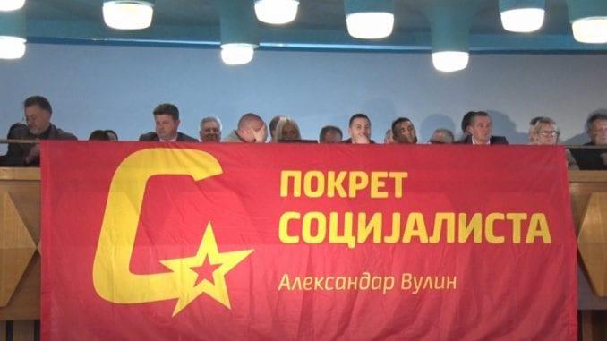 Pokret socijalista: Đilas i njegovi aktivisti su ti koji su uvredili rektorku Popović 3