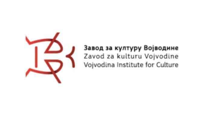 """Konkurs za književnu nagradu """"Milica Stojadinović Srpkinja"""" 4"""