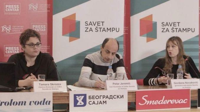 """Bez odluke u slučaju """"Simić protiv Danasa"""" 1"""
