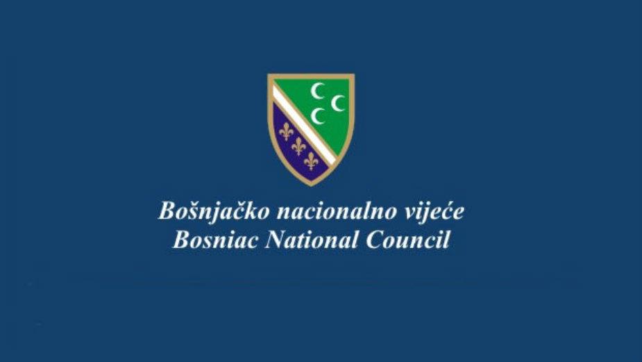 BNV zatražilo od EU zaštitu prava zbog odbijanja RTS-a da osnuje redakciju na bosanskom 1
