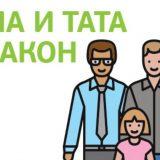 Besplatne radionice za roditelje i buduće roditelje 7