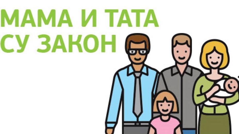 Besplatne radionice za roditelje i buduće roditelje 1
