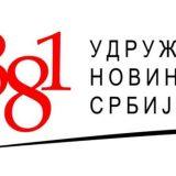 UNS Vladi Srbije: Nismo podržali medijske zakone 14
