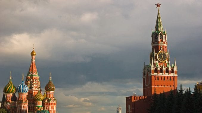 Protestna nota Rusije 1