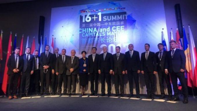 Samit 16+1 dogodine u Beogradu 2