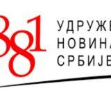 UNS poziva kolege da prekinu štrajk 15