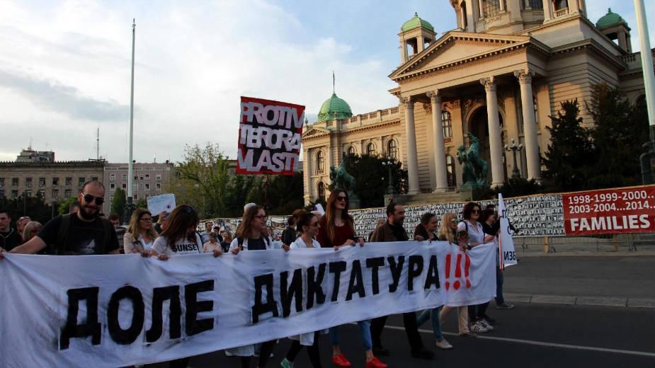 """Policija prijavljuje """"organizatore"""" Protesta protiv diktature 1"""