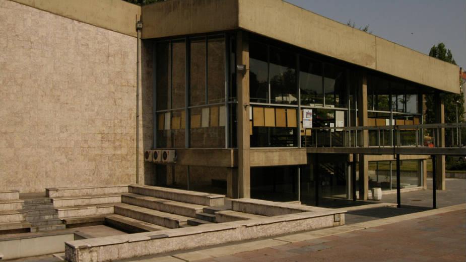 """Dom kulture """"Studentski grad"""" otkazao ugovorenu salu za CarGo 1"""