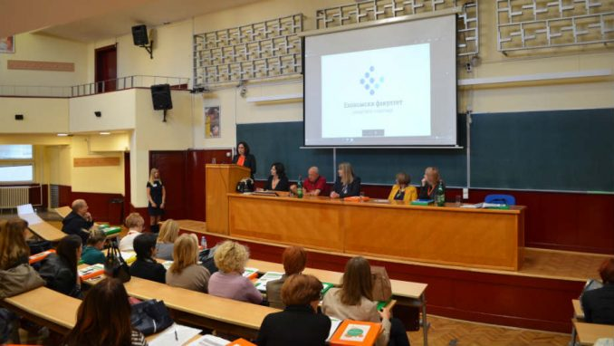 Srbija na 99. mestu po obrazovnom sistemu 1