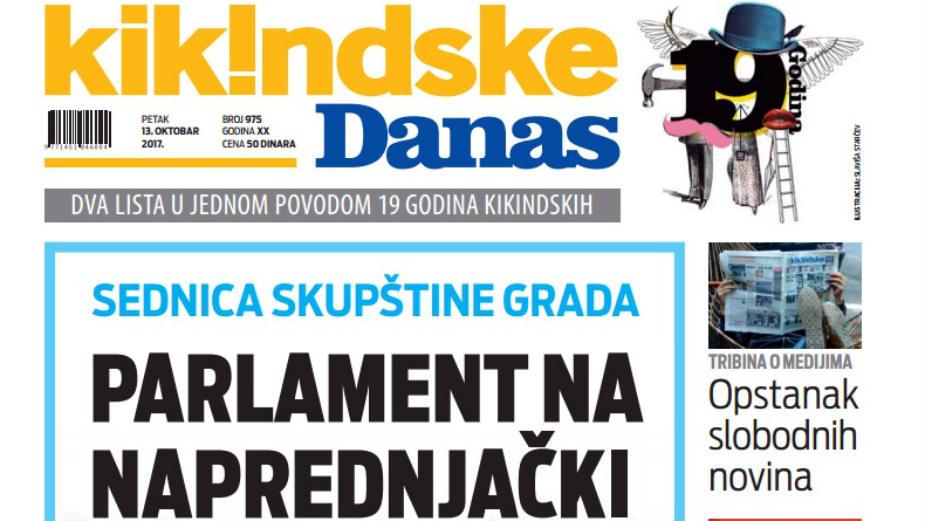 Kikindske novine obeležavaju jubilarni 1.100 broj 1