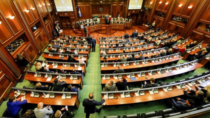 Skupština Kosova usvojila rebalans budžeta za 2020. godinu 1