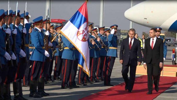 Vulin i Šojgu: Srbija i Rusija čuvaju posebne odnose 1