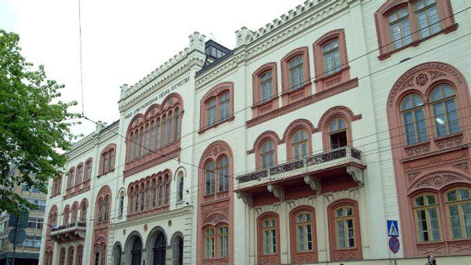 Osamdeset profesora BU zatražilo od patrijarha Porfirija da se založi za akademske slobode 1